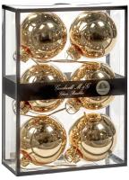Набор шаров новогодних Goodwill UG 60000 (6шт, золотой металлик) -