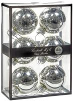 Набор шаров новогодних Goodwill UG 60015 (6шт, серебряный металлик) -