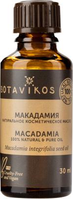 Масло косметическое Botavikos Макадамия Жирное