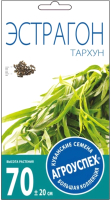 Семена Агро успех Эстрагон Тархун / 22964 (0.1г) -