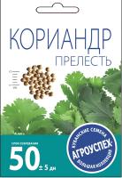 Семена Агро успех Кориандр Прелесть / 49802 (5г) -