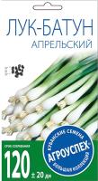 Семена Агро успех Лук-батун Апрельский / 22955 (1г) -