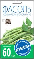 Семена Агро успех Фасоль Московская белая средняя / 22590 (5г) -