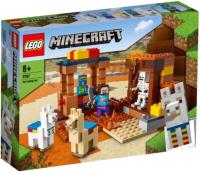 Конструктор Lego Minecraft Торговый пост / 21167 -