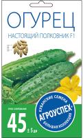 Семена Агро успех Огурец Настоящий Полковник F1 ранний / 32389 (10шт) -