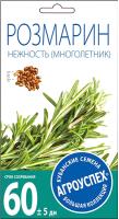 Семена Агро успех Розмарин Нежность / 37324 (0.05г) -