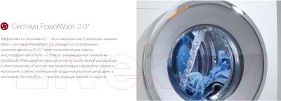 Стиральная машина Miele WW 650 WCS / 11W65001RU