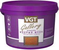 Штукатурка VGT Мокрый шелк База №1 (1кг, серебристо-белый) -