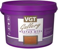 Штукатурка VGT Мокрый шелк База №1 (6кг, серебристо-белый) -