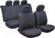 Чехол для сиденья AVG Модель 6 / 204110 (11 предметов, черный с бежевой прострочкой) -