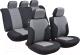 Чехол для сиденья AVG Модель 6 / 204112 (11 предметов, черный/серый) -