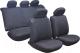 Чехол для сиденья AVG Модель 9 / 204117 (11 предметов, черный) -
