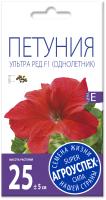 Семена цветов Агро успех Петуния Ультра Ред F1 крупноцветковая (10шт) -
