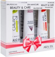 Набор косметики для лица и тела Aravia Professional Ультропитательный уход -