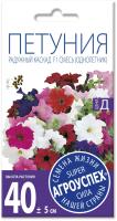 Семена цветов Агро успех Петуния Радужный каскад смесь F1 (10шт) -