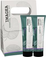 Набор косметики для волос Elgon Imagea Essential Шампунь мицеллярный 50мл+Бальзам 50мл -