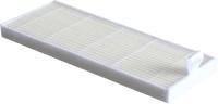 Фильтр для робота-пылесоса Xiaomi Mi Robot Vacuum-Mop Essential Filter / BHR4248TY -