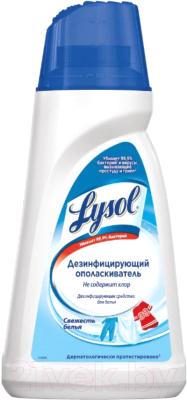 Ополаскиватель для белья Lysol Дезинфицирующий Свежесть белья