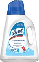Ополаскиватель для белья Lysol Дезинфицирующий Свежесть белья (1.8л) -