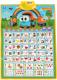 Развивающий плакат Умка Говорящий плакат. Грузовичок Лева. Азбука и счет / KH170002-WG18 -