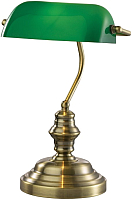 Настольная лампа Odeon Light Tres 2224/1T -