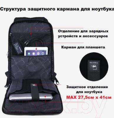 """Рюкзак Tigernu T-B3189 17"""" (черный)"""