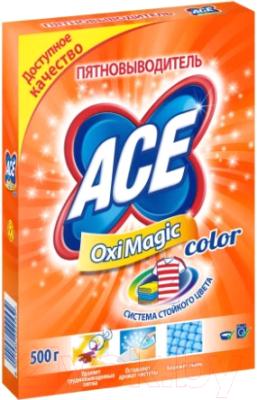 Пятновыводитель Ace Oxi Magic Color