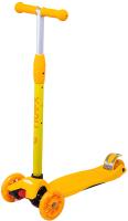 Самокат Ridex Kiko (желтый/оранжевый) -