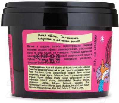 Маска для волос Natura Siberica Crazy #звири Лисица русалка Шелк Топ-стилист гладкости мягкость (100мл)