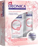 Набор косметики для тела Deonica Легкость пудры Дезодорант 200мл+гель д/душа 250мл -