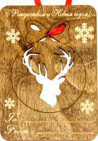 Открытка Woodstrong 2874 (деревянная) -