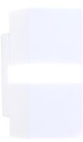 Бра Ambrella FW189 SWH (белый/песок) -