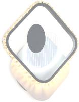 Светильник Ambrella FA266 WH/GR (белый/серый) -