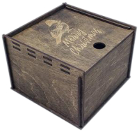 Коробка подарочная Woodstrong 2915 (10x10x5см) -