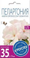 Семена цветов Агро успех Пеларгония Маверик эйпблоссом F1 (4шт) -
