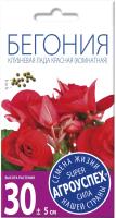 Семена цветов Агро успех Бегония Лада темно-красная клубневая F1 (8шт) -