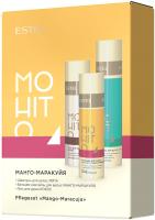 Набор косметики для тела и волос Estel Mohito Манго-Маракуйя (3шт) -
