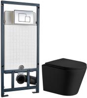 Унитаз подвесной с инсталляцией WeltWasser Salzbach 004 MT-BL + Marberg 507 SE  -