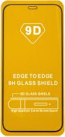 Защитное стекло для телефона Bingo Full Silkprint для iPhone 12 Mini (черный) -