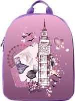Школьный рюкзак Galanteya 63919 / 0с748к45 (фиолетовый) -