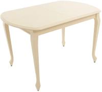 Обеденный стол Аврора Прага 110x70 (тон 71/жемчуг) -