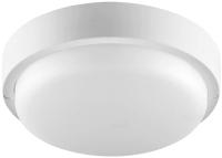 Потолочный светильник Wolta LCL18-RCs-02 -