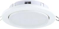 Точечный светильник TDM SQ0359-0070 -
