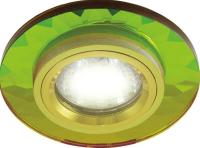 Точечный светильник TDM SQ0359-0048 -