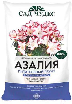 Грунт для растений Сад Чудес Сад чудес Азалия