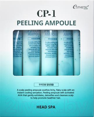 Ампулы для волос Esthetic House CP-1 Peeling Ampoule Пилинг-сыворотка для кожи головы (5x20мл)