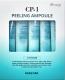 Ампулы для волос Esthetic House CP-1 Peeling Ampoule Пилинг-сыворотка для кожи головы (5x20мл) -