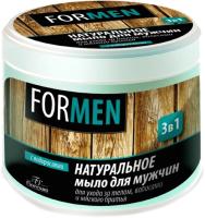 Мыло твердое Floresan Натуральное для мужчин 3 в 1 (450г) -