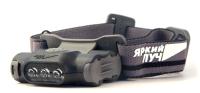 Фонарь Яркий Луч Droid / LH-030 (черный) -