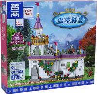 Конструктор Zhe Gao Disney Крепость / QL1102 -